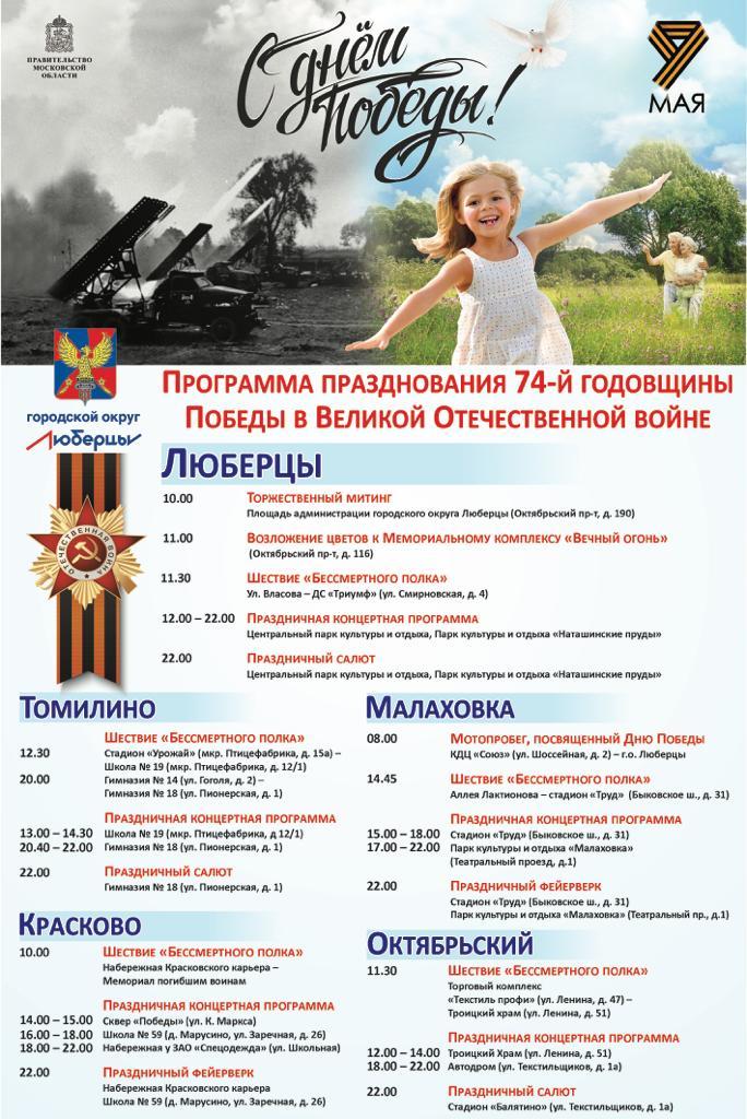 Сайт про культурных мероприятий