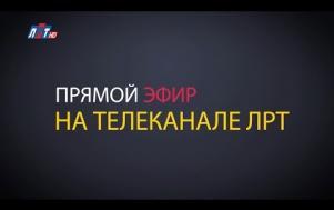 Embedded thumbnail for Прямой эфир c В.П. Ружицким 04 апреля 2018