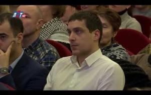 Embedded thumbnail for В Люберцах прошли общественные обсуждения ежегодного обращения губернатора Московской области