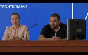 Embedded thumbnail for Встреча главы с дольщиками Ареал 29.06.2020
