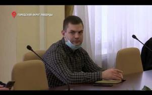 Embedded thumbnail for Экстренное совещание по уборке снега 13.02.21