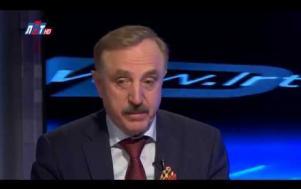 Embedded thumbnail for Прямой эфир с главой г.о. Люберцы 07.05.19
