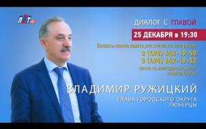 Embedded thumbnail for Прямой эфир 25.12.19