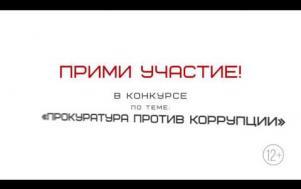 Embedded thumbnail for Новый взгляд