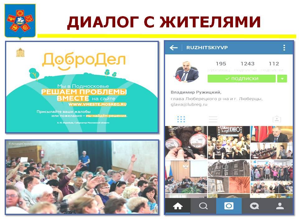 приготовления: Приготовим сайт добродел московская область книга жалоб и предложений он-прогестерон норма женщин